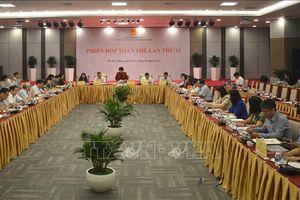 Khai mạc Phiên họp toàn thể lần thứ 11 Ủy ban về các vấn đề xã hội của Quốc hội