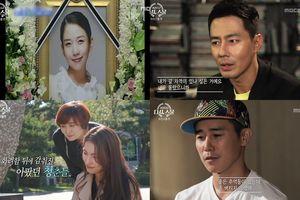Sau 11 năm Jung Da Bin treo cổ tự sát, Jo In Sung xúc động chia sẻ: 'Trái tim tôi đau nhói'