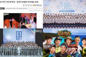 Phản ứng của khán giả Trung Quốc sau khi bị báo Hàn Quốc tố đạo nhái 34 chương trình tạp kỹ