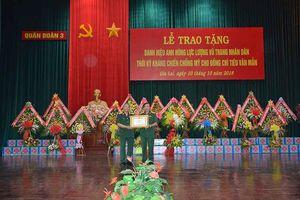 Phong tặng danh hiệu Anh hùng LLVT nhân dân cho Trung tướng Tiêu Văn Mẫn
