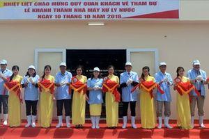 Bạc Liêu có Nhà máy lọc nước hiện đại nhất Việt Nam