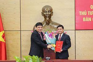 Nghệ An có chủ tịch tỉnh sinh năm 1976