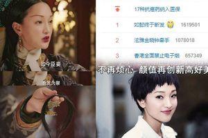 'Hậu cung Như Ý truyện': 'Kế hậu' Châu Tấn cắt tóc đứng đầu hot search, fan chế ảnh gợi ý kiểu tóc mới