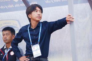 HLV Toshiya Miura không còn dẫn dắt CLB TP.HCM