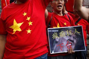 Trung Quốc tuyên bố không có ý định can thiệp chính trường Mỹ