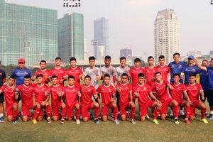 Đội tuyển U19 Việt Nam mơ về đỉnh cao U20 World Cup 2019