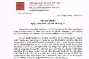 Chủ tịch Hội Doanh nhân Tư nhân Việt Nam chúc mừng Ngày Doanh nhân 13/10