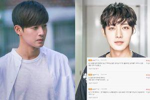 Kim Hyun Joong đăng ảnh mới, báo Hàn 'lỡ' khiêu khích để khán giả chỉ trích nặng lời