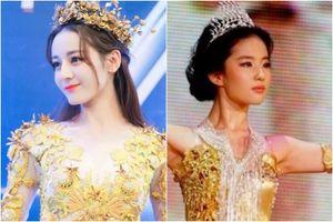 Địch Lệ Nhiệt Ba có xinh đẹp hơn Lưu Diệc Phi khi làm Nữ thần Kim Ưng?