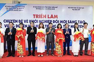 Triển lãm về khởi nghiệp đổi mới sáng tại Vùng duyên hải miền Trung và Tây Nguyên