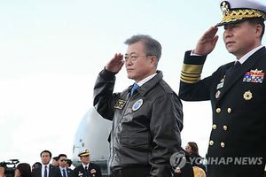 Tổng thống Moon quyết tâm phi hạt nhân hóa trên bán đảo Triều Tiên