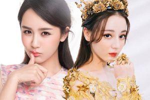 Sau khi Địch Lệ Nhiệt Ba trở thành Nữ thần Kim Ưng, fan Dương Tử cày thêm 6 triệu vote giúp cô dẫn đầu BXH