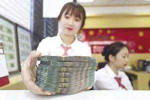 Huy động vốn cuối năm, ngân hàng tăng lãi suất