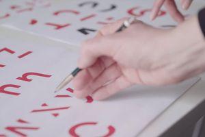 Lạ lùng font chữ 'đọc không ra' lại giúp cải thiện trí nhớ