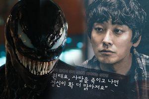 'Venom' bất ngờ bại trận trước phim 'Dark Figure of Crime' của Ju Ji Hoon tại phòng vé Hàn tuần qua