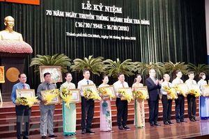 Nhiều tỉnh, thành trên cả nước tổ chức Lễ kỷ niệm Ngày truyền thống ngành Kiểm tra Đảng