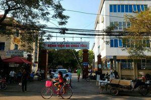 Nhiều sai phạm tại dự án nâng cấp Bệnh viện đa khoa tỉnh Bắc Giang