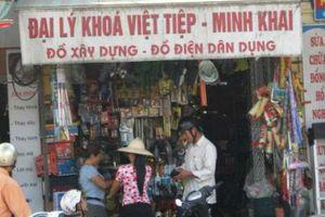 Doanh nghiệp 24h: Chủ sở hữu thương hiệu khóa Minh Khai 'huyền thoại' ngập trong thua lỗ
