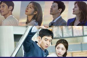 Nam chính của 'Where Stars Land' cũng có siêu năng lực như Do Min Joon trong 'Vì sao đưa anh tới'?