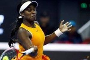 Sloane Stephens lần đầu góp mặt tại giải WTA Finals