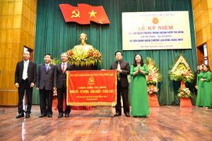 Ủy ban Kiểm tra Tỉnh ủy Thừa Thiên Huế đón nhận Huân chương Lao động hạng Nhất