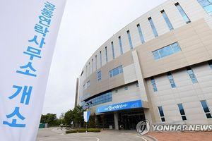 Hàn Quốc đề nghị Triều Tiên lắp internet tại văn phòng liên lạc chung