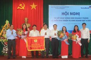 Vietinbank Quảng Trị sơ kết hoạt động kinh doanh 9 tháng năm 2018