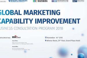 Hỗ trợ thương mại hóa - xuất khẩu doanh nghiệp khu vực Daejeon, Hàn Quốc