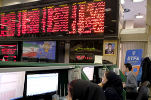 Bộ Tài chính Mỹ áp đặt lệnh trừng phạt mạng lưới tài chính lớn của Iran