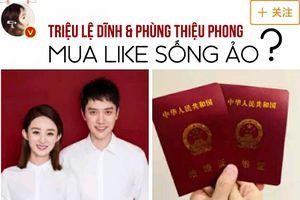Nghi vấn cặp vợ chồng Phùng Thiệu Phong - Triệu Lệ Dĩnh 'sống ảo' mua like bài tuyên bố trên Weibo?
