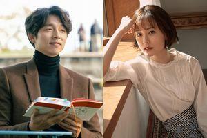 Gong Yoo và Jung Yoo Mi xác nhận làm vợ chồng trong 'Kim Ji Young, Born in '82' - Cư dân mạng phản đối việc quay phim