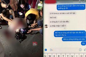 Bức xúc trước những bình luận xỉa xói em gái tham vàng bỏ ngãi, anh trai nạn nhân bị đâm gục giữa phố đăng đàn nói 'cho ra lẽ'