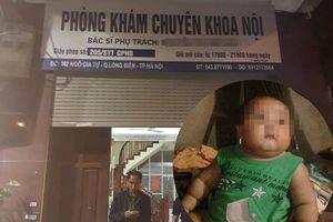 Sở Y tế Hà Nội thông tin việc bé 22 tháng tuổi thiệt mạng khi truyền dịch