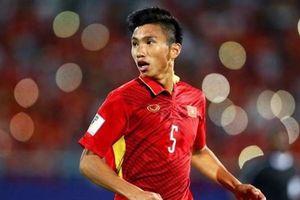 Văn Hậu 'cày ải' cả giải U19 châu Á và AFF Cup?
