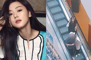 Dispatch hé lộ ảnh chụp lén hiếm hoi về 'mợ chảnh' Jeon Ji Hyun và con trai