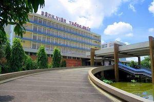 CPC1 trúng thầu cung cấp thuốc cho Bệnh viện Thống Nhất hơn 460 tỷ đồng