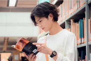 'Boyfriend': Hé lộ tạo hình mộc mạc của Park Bo Gum, trái ngược hoàn toàn với Song Hye Kyo