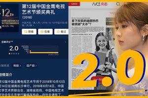 Kỷ lục chưa từng có: Douban Kim Ưng 2018 chỉ 2.0 điểm, 'Thị hậu' Nhiệt Ba bị chỉ trích trên tất cả báo Trung Ương