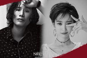 'Cô nàng xinh đẹp' Go Jun Hee xác nhận đóng phim kinh dị - hài hước 'Possessed'