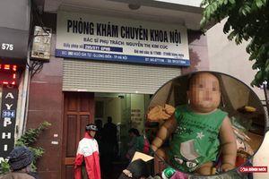 Chủ tịch TP Hà Nội chỉ đạo xử lý nghiêm vụ bé 22 tháng tuổi tử vong sau truyền dịch