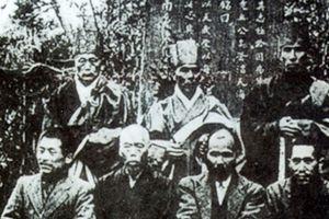 Về tấm bia tri ân người giúp đỡ cụ Phan Bội Châu tại Nhật Bản