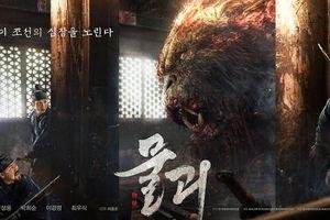 Những lý do phải xem bộ phim cổ trang Hàn Quốc 'Săn lùng quái thú'