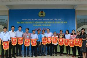 Hào hứng với cuộc thi 'Bữa cơm gia đình' cho cán bộ, CNVCLĐ