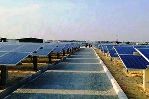 Đóng điện nhà máy Điện mặt trời TTC Krông Pa, tỉnh Gia Lai