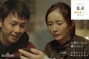 Douban 'Bảo Bối nhi' của Dương Mịch chỉ đạt 6,4 điểm: Đừng hỏi bộ phim vì sao lại trắng tay tại LHP Quốc tế