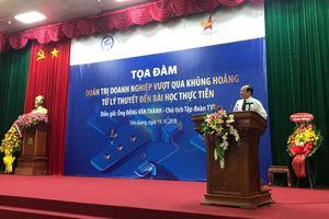 Tiền Giang tổ chức Tọa đàm Quản trị doanh nghiệp vượt qua khủng hoảng