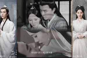 Vu Mông Lung và Cúc Tịnh Y hôn nhau trong trailer phim 'Tân Bạch nương tử truyền kỳ'