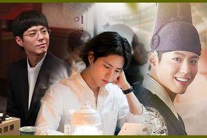 Con đường diễn xuất không dễ dàng của Park Bo Gum trước khi nên duyên với Song Hye Kyo