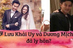 Lưu Khải Uy tháo nhẫn cưới, gián tiếp thừa nhận tin đồn ly hôn với Dương Mịch là sự thật?