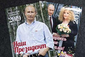 Những hình ảnh gây sốt của Tổng thống Vladimir Putin trong bộ lịch mới